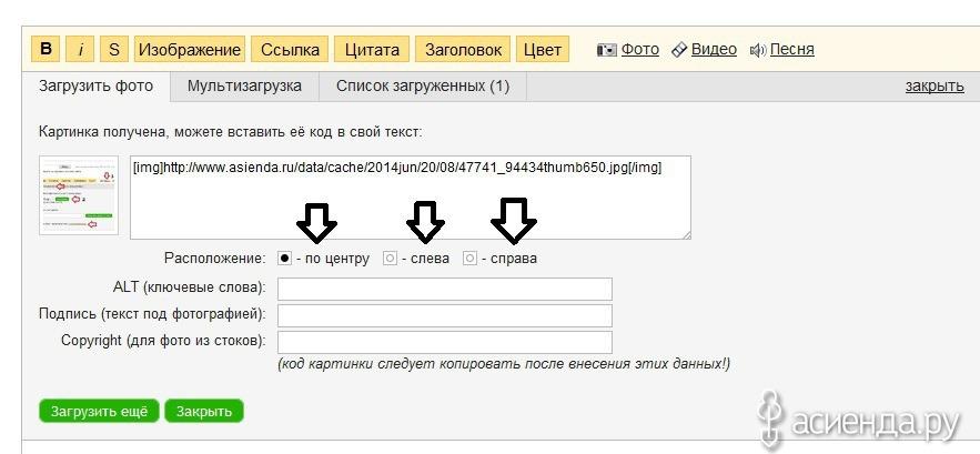 Как сделать ссылку на картинку в html