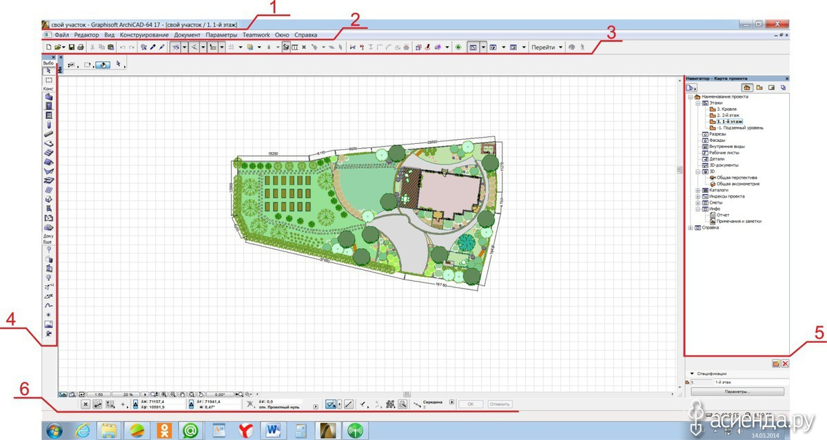 Archicad 2004020 crack with activation code