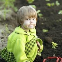 Сад - волшебное место для детей.