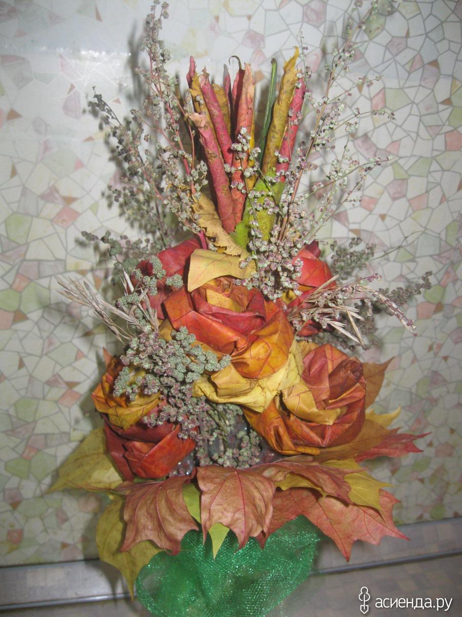 Поделки из сухих листьев клена своими руками