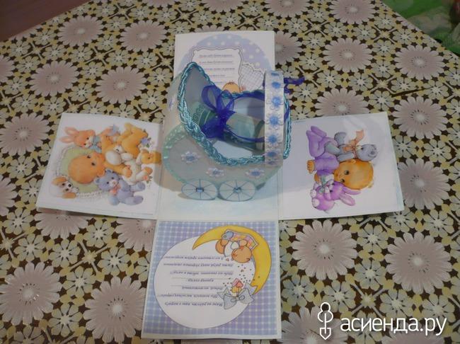 Подарок на 5 лет племяннику 81