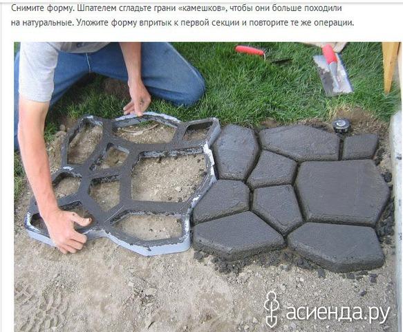 Как сделать садовые плитки