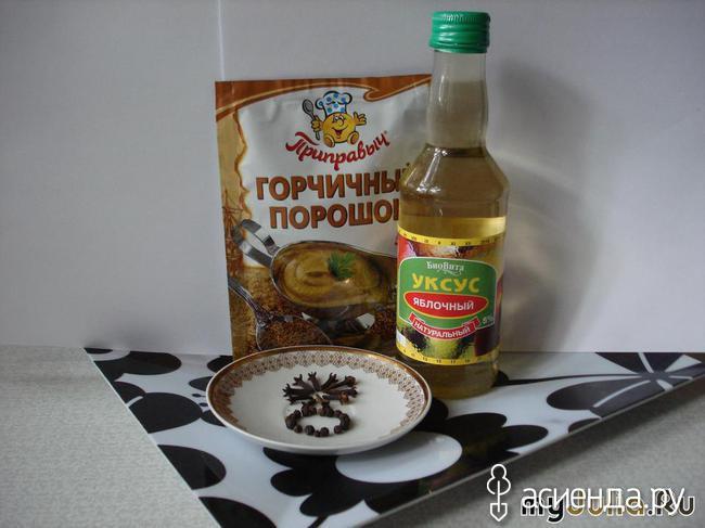 Горчица без уксуса рецепт