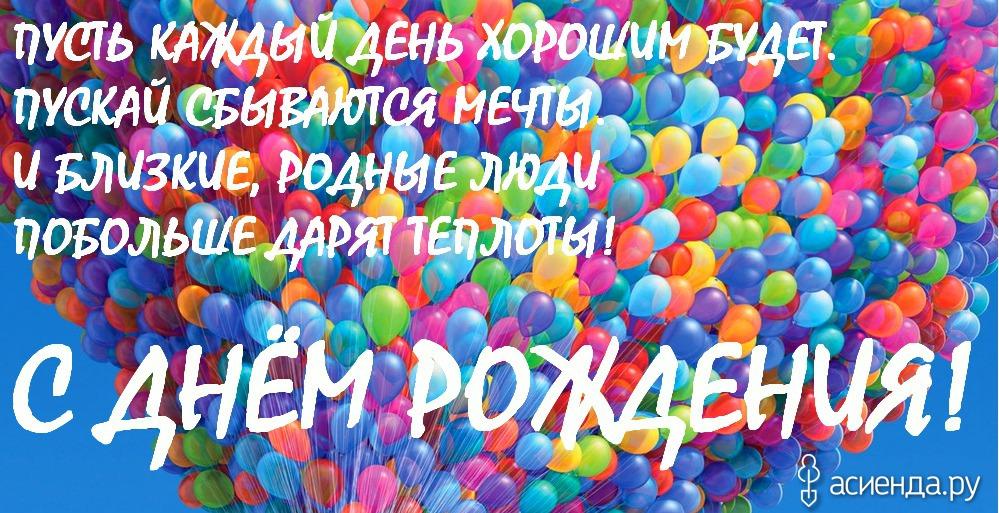 http://www.asienda.ru/data/cache/2015aug/20/39/311478_10949.jpg