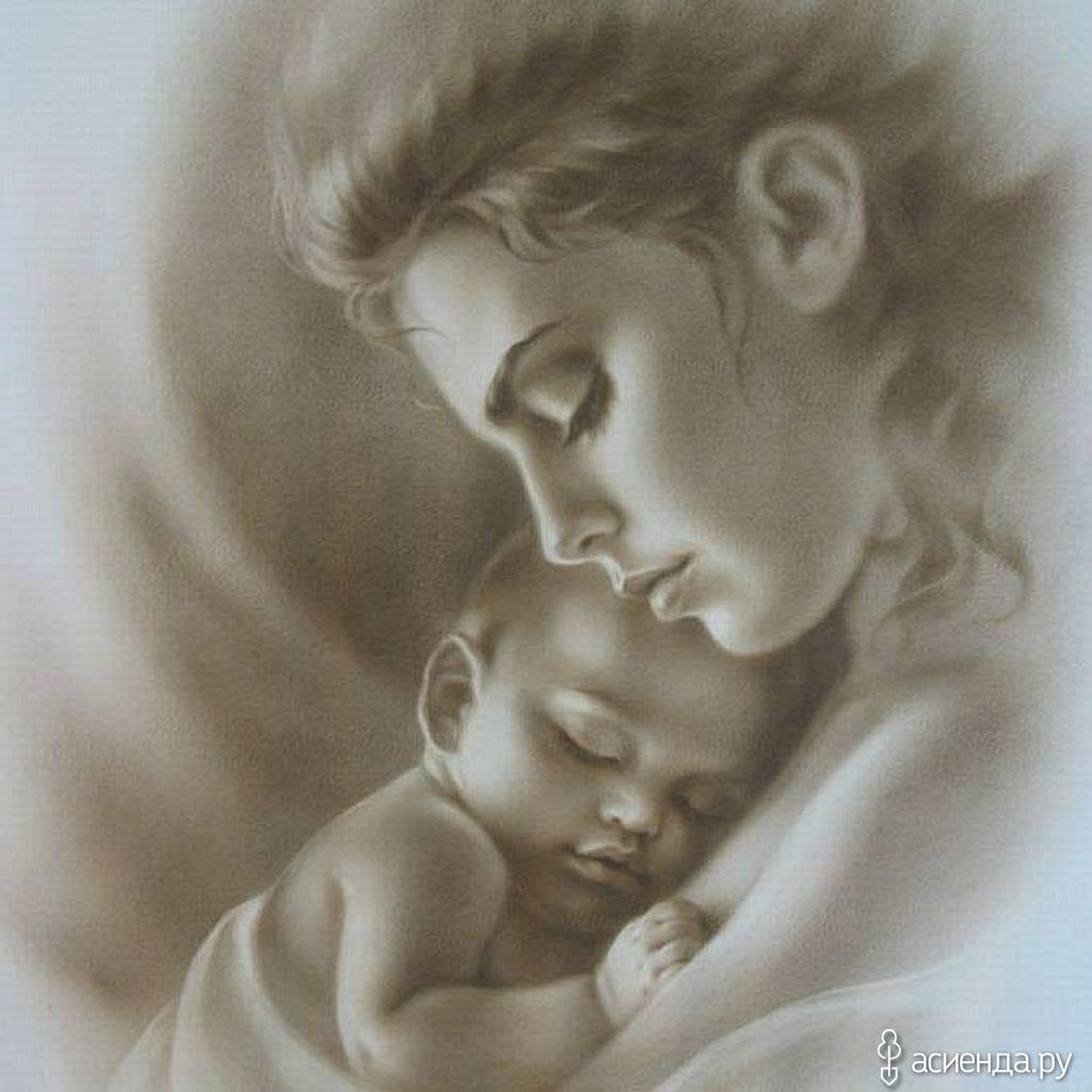 Рисованные картинки сын и мама 10 фотография