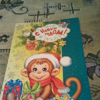 А у меня подарочек!!!