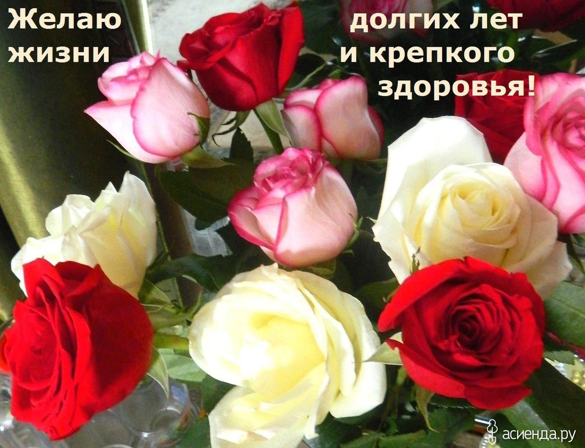 Поздравления маме с днем рождения дочери - Поздравок 54