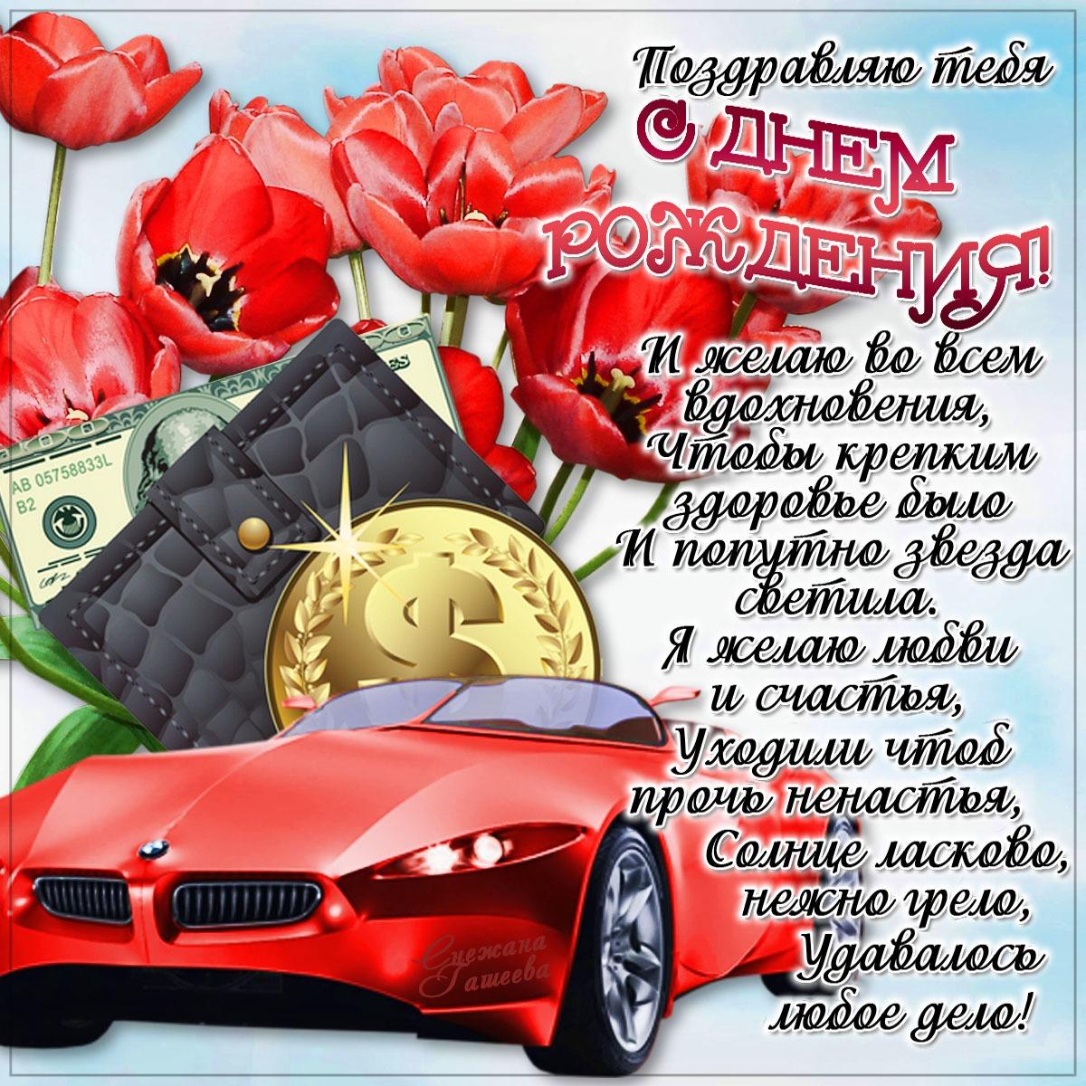 http://www.asienda.ru/data/cache/2015nov/05/04/352378_93022.jpg