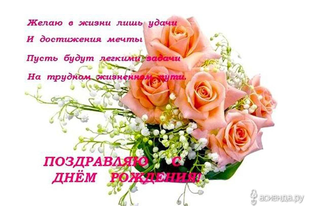 Прикольное поздравление с днем рождения людмилы
