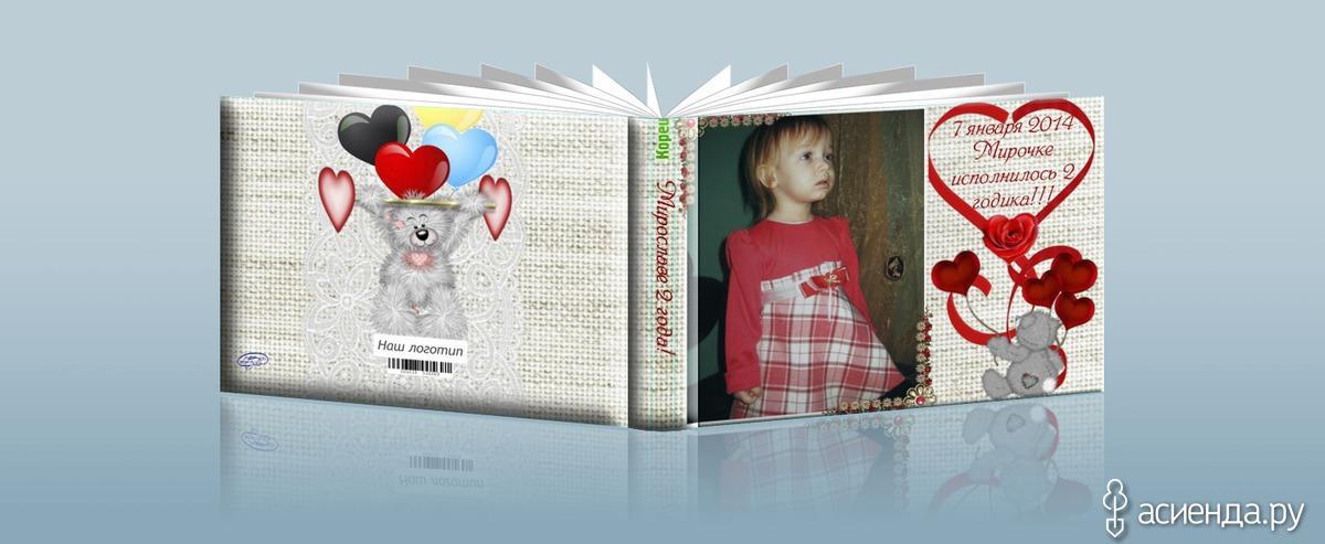 Как сделать корзинку из памперсов пошагово фото
