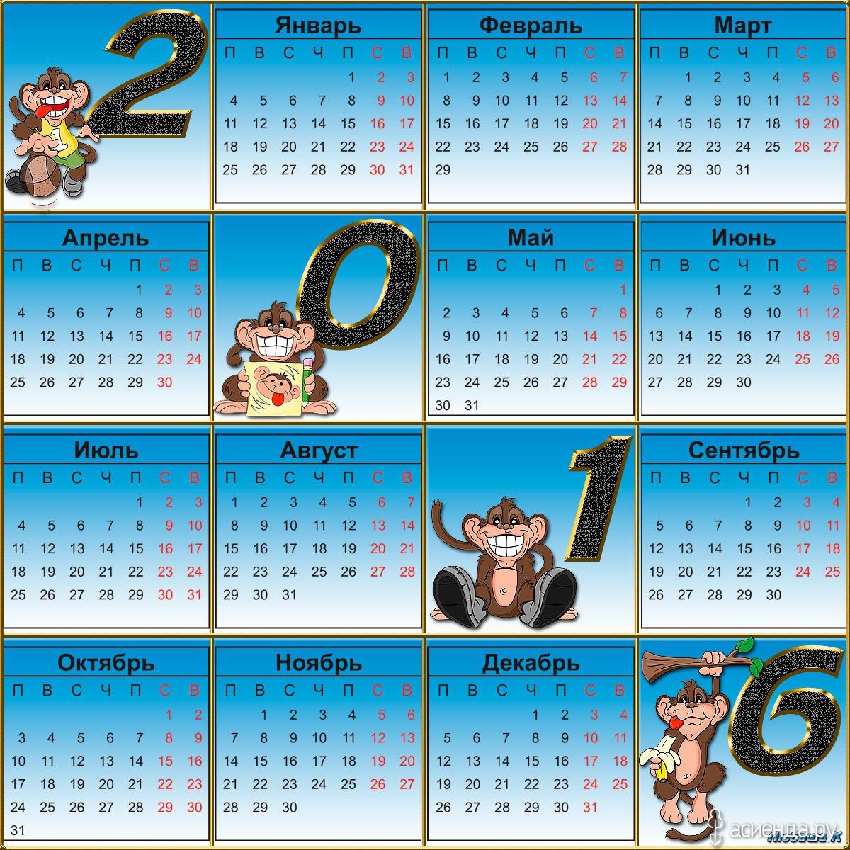 обои рабочего стола календарь октябрь 2016 № 1355634 бесплатно