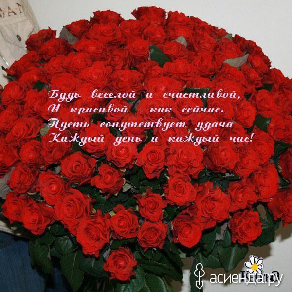 Поздравление с днем рождения картинки букет цветов