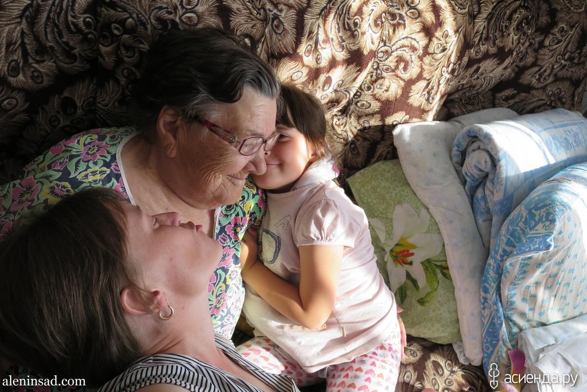 С бабушками в сауне 29 фотография
