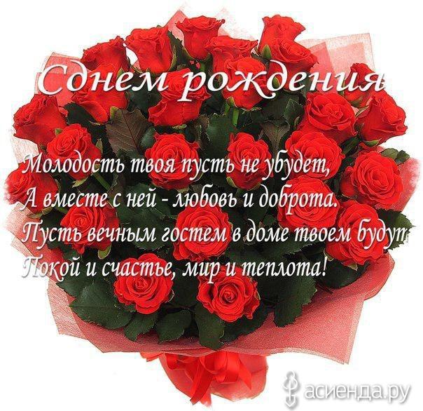 Поздравления лёле на день рождения