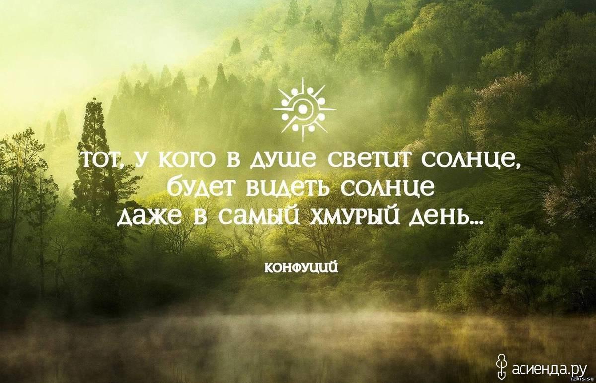 Цитаты о пробуждении природы