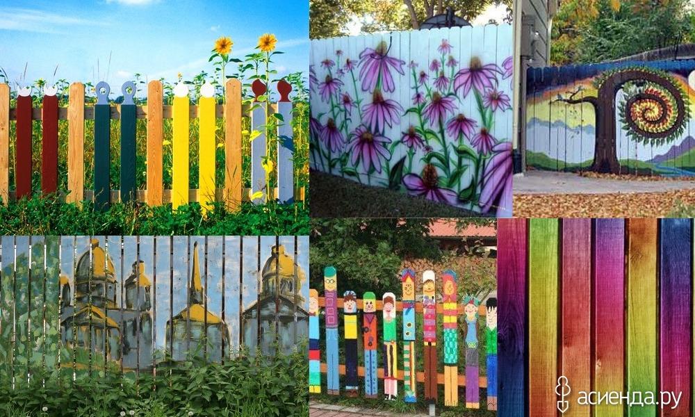Декор стен своими руками забор