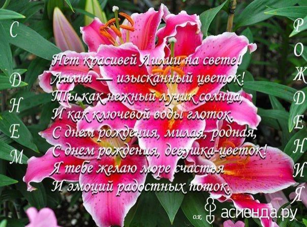 Поздравления с курбан байрам на татарском языке