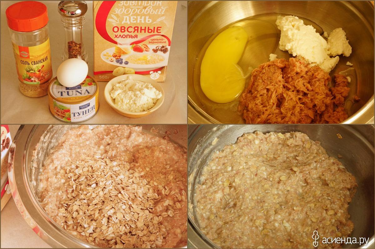 Диетические печенье из овсяных хлопьев рецепт с пошагово