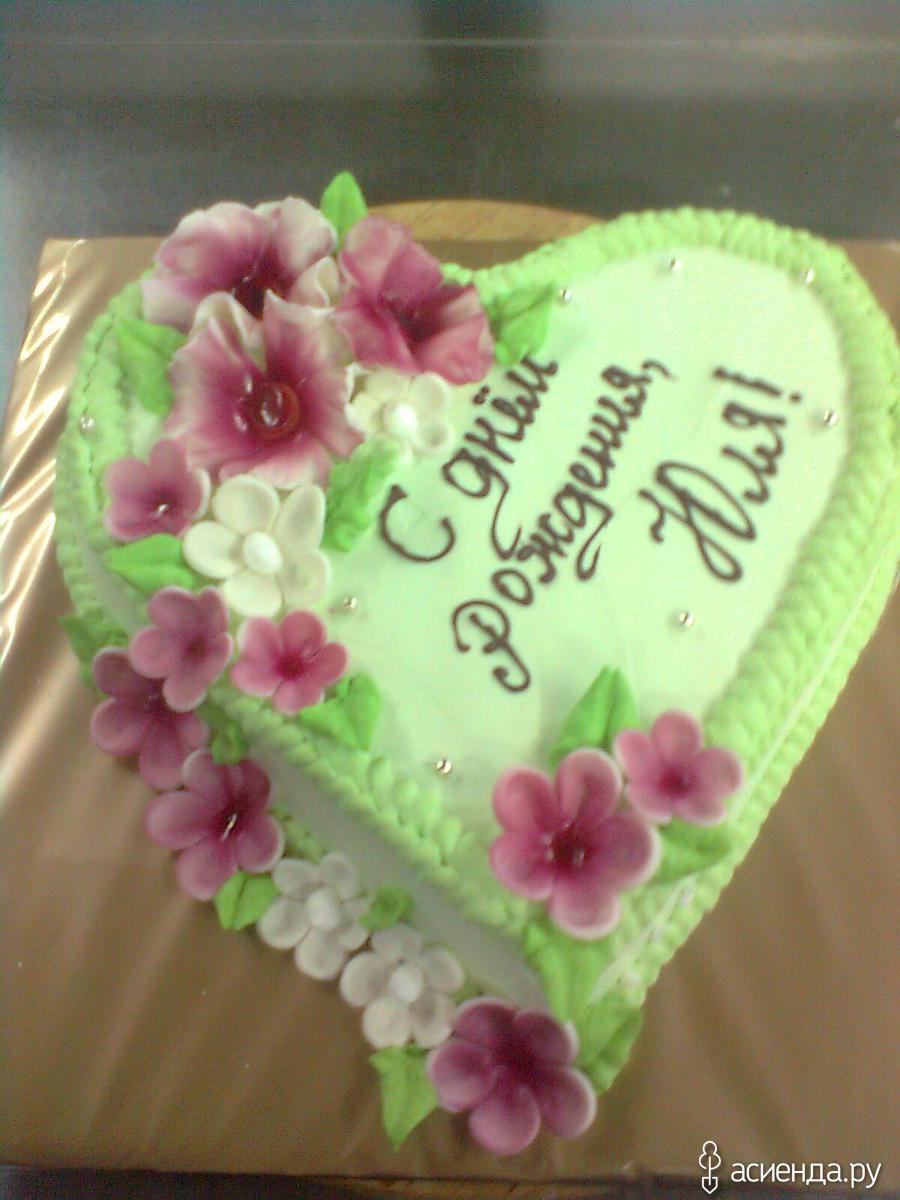 Поздравления с днем рождения женщине красивые с юбилеем 30