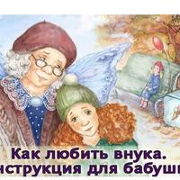 В древности детей пестовали. ДОБАВИЛА Старинная Русская Колыбельная