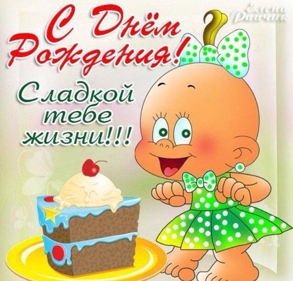 Прикольное поздравления с днем рождения сестру