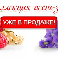 Новость от Русского Огорода