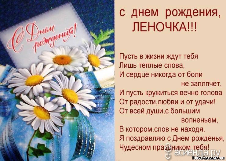 Памятный адрес открытка