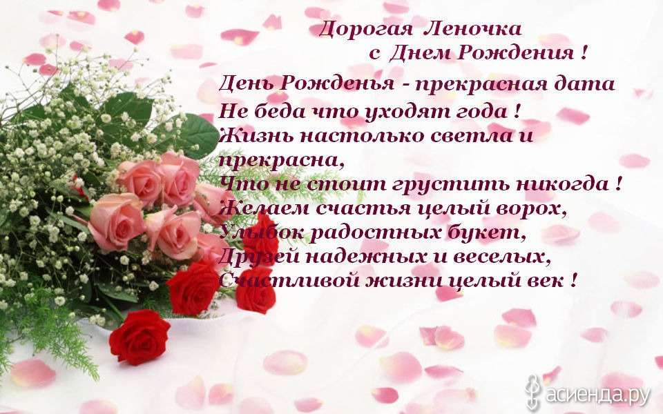 Ободок с цветами из фоамирана своими руками мастер