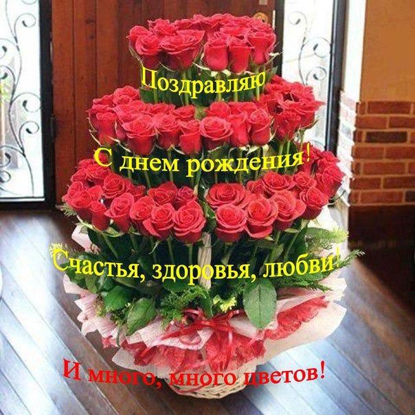 С днем рождения поздравления тете гале