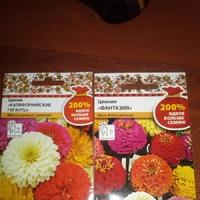 Прикупила семян