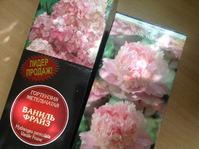 Получила посылку с цветами
