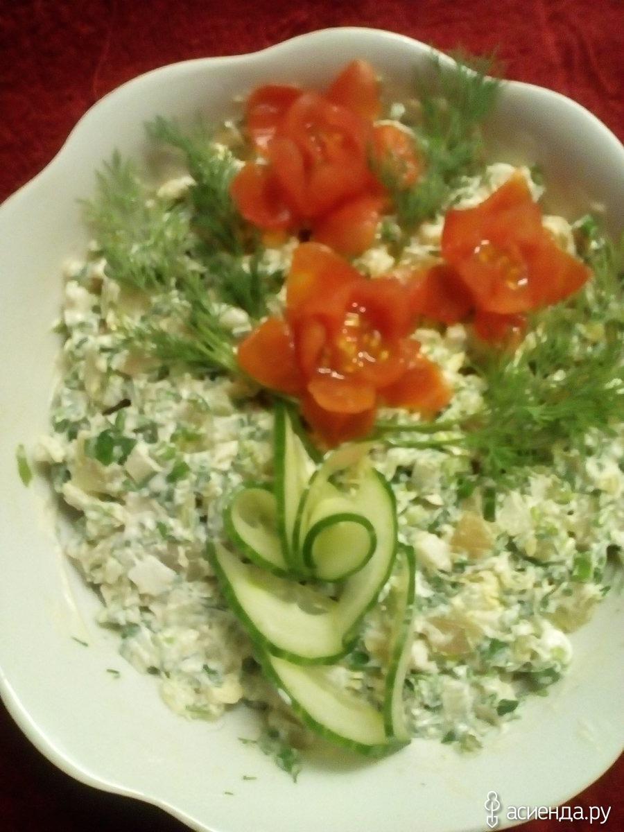 Украшение салатов и закусок с i