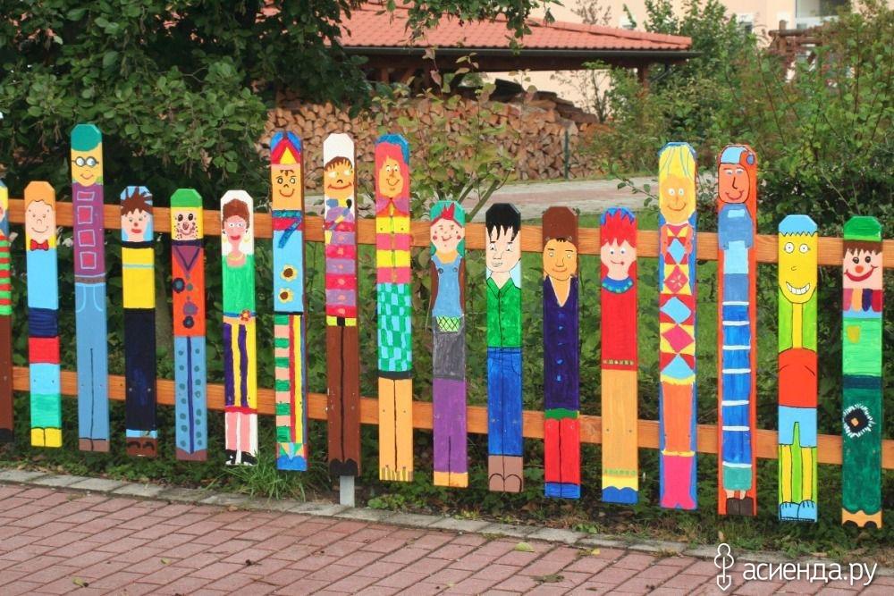 12 идей, как украсить забор / Асиенда.ру
