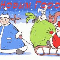 Снегурочки! Финиш конкурса 25 декабря.