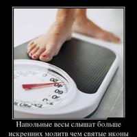 Отчет, вероятно, итоговый, а результаты нет)))