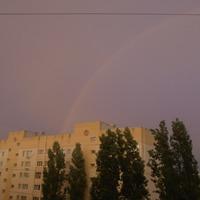 Двойная радуга.