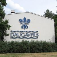 Даугавпилс, город в котором я живу.