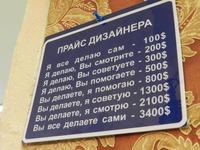 Дизайнеры поймут!:))