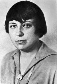 Афоризмы Марины Цветаевой