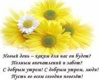 И снова здравствуйте...)))