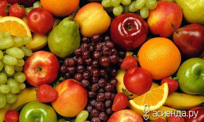 Польза фруктов для нашего здоровья