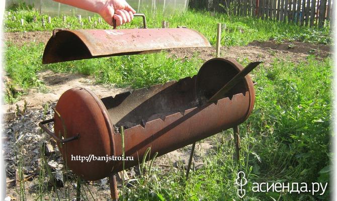 Мангал из металлической емкости своими руками