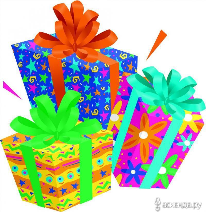 Подарки для мальчика  millionpodarkovru