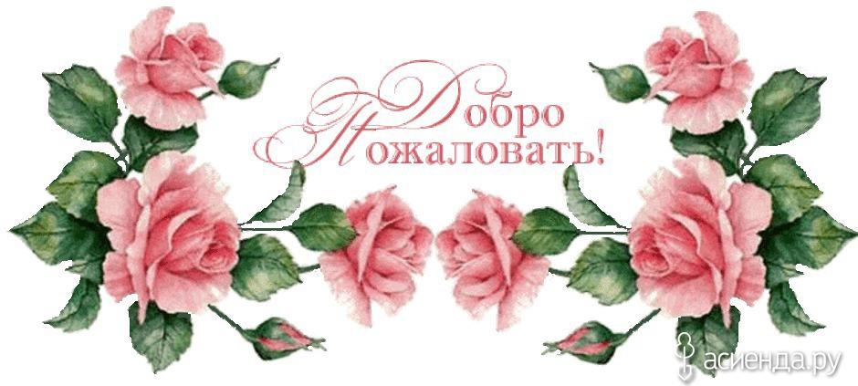http://www.asienda.ru/data/cache/2015apr/02/01/208353_59000.jpg