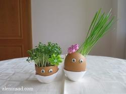 Пасхальный парад травянчиков! Кто с нами?