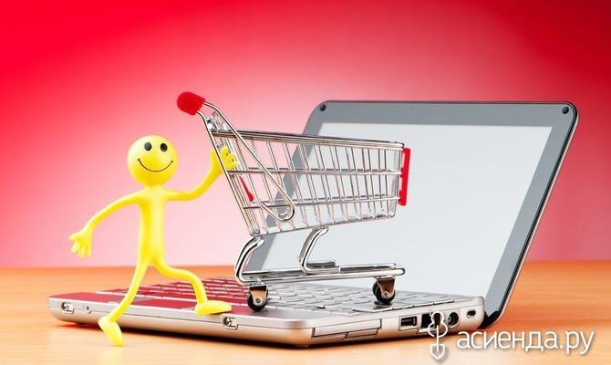 Совместные покупки – находка для дачников