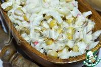 БАНАНОВЫЙ салатик на праздничный стол.