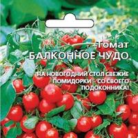 Чудо-томаты