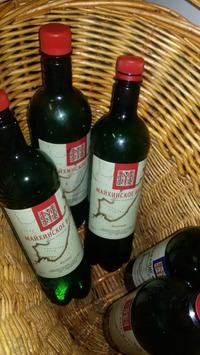 Вино - на радость нам дано!