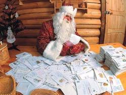Письмо Деду Морозу от умницы- дочки